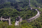 © Peter Robinson  <em>Great Wall (sorting China Album)</em>